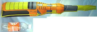 ボクのディバイディングドライバー(DX超人合体ガオガイガー初回生産限定)
