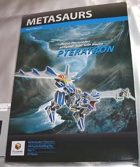 プテラトロン(METASAURAS